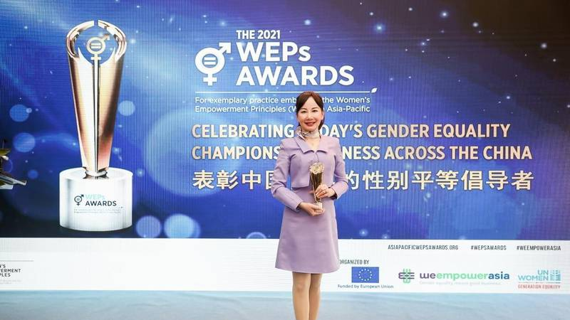 Jane Sun, Trip.com Group CEO, received the WEPs Award on behalf of the Group